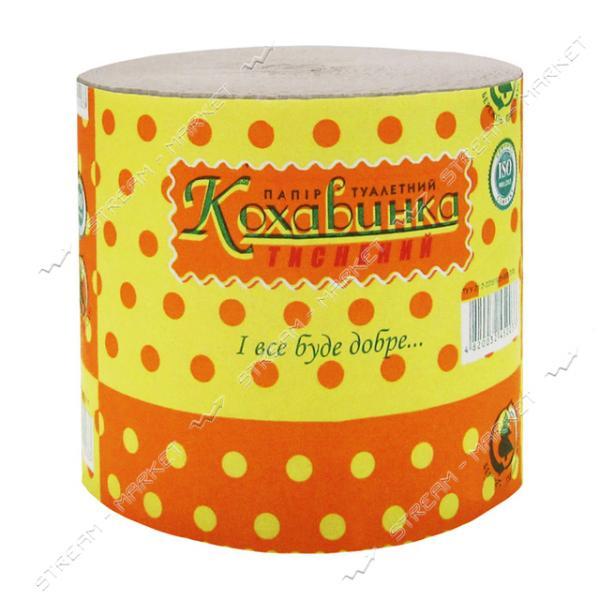Туалетная бумага серая 90х100 8 шт