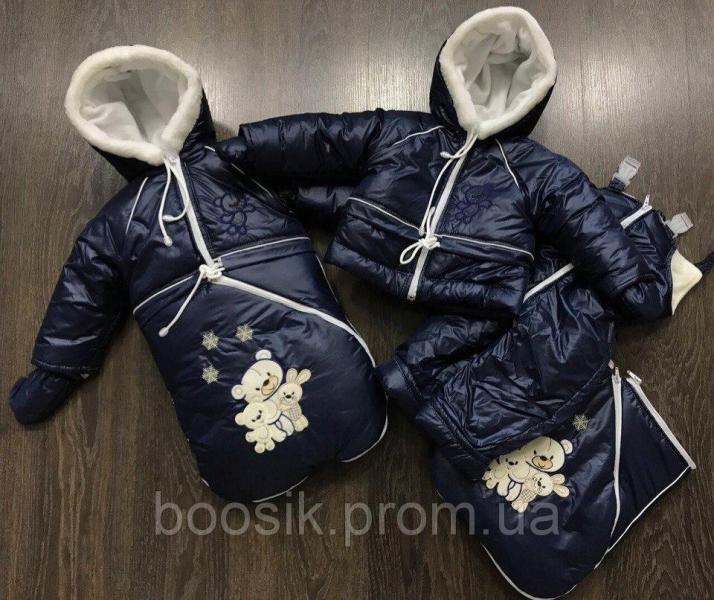Зимний костюм-тройка темно-синий
