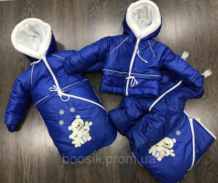 Зимний костюм-тройка электрик