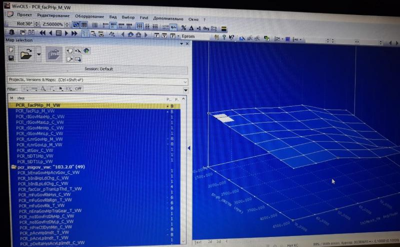damos MB S400 W221 3.5 Blue Efficiency V6 MED17.7