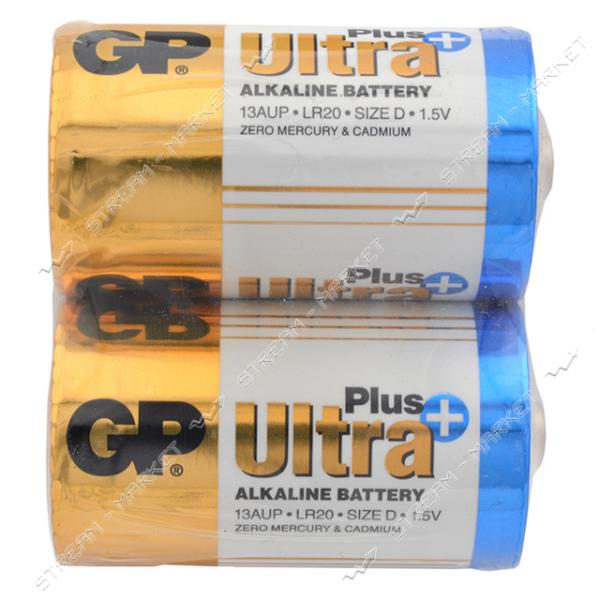 Батарейка GP Ultra Plus щелочная D/LR20 ('большой бочонок') (уп.2 шт. цена за уп.)