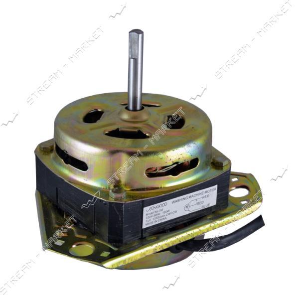 Двигатель стиральной машины 220V 120W 7Mf 1350r-min В-80