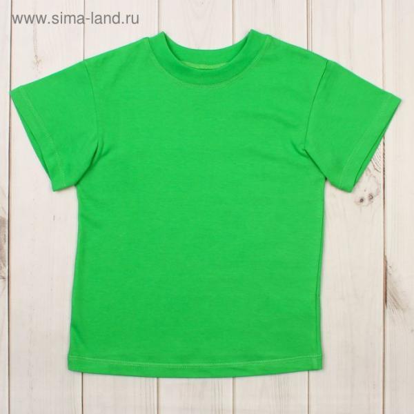 Футболка детская, рост 92 см (2 года), цвет салатовый Н004