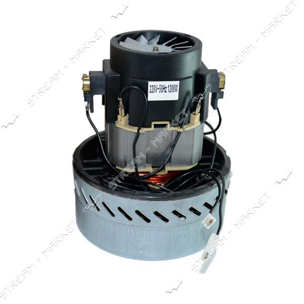 Двигатель для моющего пылесоса 1200 W В-67