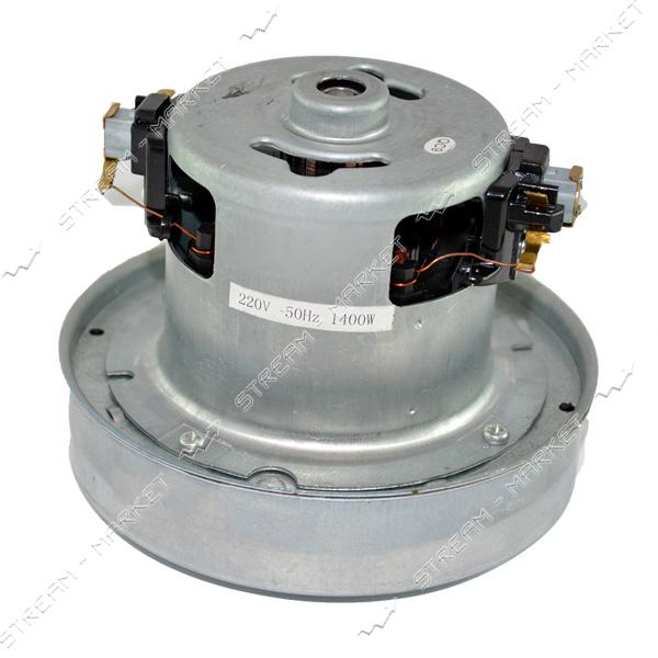 Двигатель для пылесоса Samsung 1400 W В-66