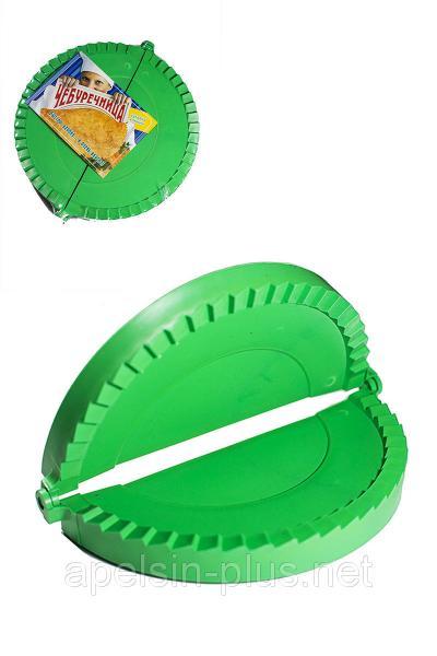Приспособление для лепки чебуреков 7 см 4 см