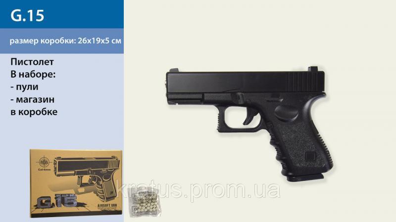 Пистолет металлический  G.15  ( реплика glock 17)