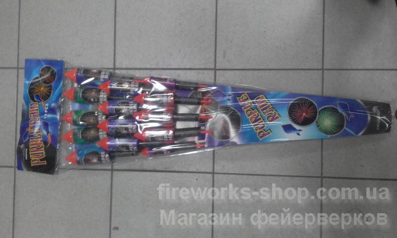 Фото Ракеты Набор ракет PURPLE RAIN 14 ШТ
