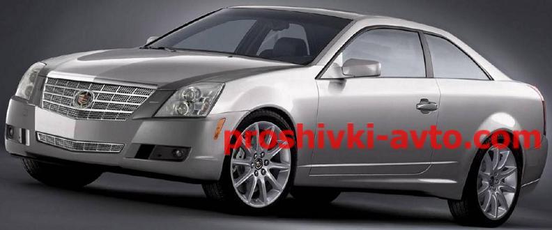 Фото CADILLAC чип тюнинг, CTS_4,6 прошивка двигателя (прошивка эбу) Cadillac_STS_4,6 - G1800C1010000  tun E2
