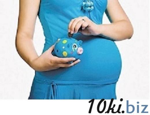 Суррогатное материнство, а так же донорство - вся Украина