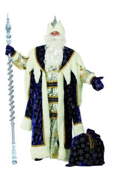 Карнавальный костюм Дед Мороз Королевский синий