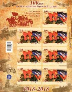 Фото 2018, Почтовые Марки ДНР / DPR  Donetsk Peoples Republic  100 лет со дня создания Красной Армии / 100 years of the Red Army 22.02.2018