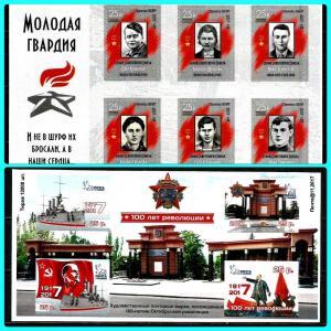 Фото 2017, Почтовые Марки ДНР / DPR  Donetsk Peoples Republic  Годовой набор марок Лнр и Днр / Stamps Year Set 2017