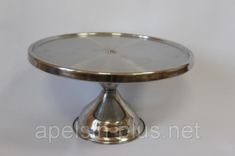 Кондитерская подставка для торта 32 см  15 см нержавеющая сталь