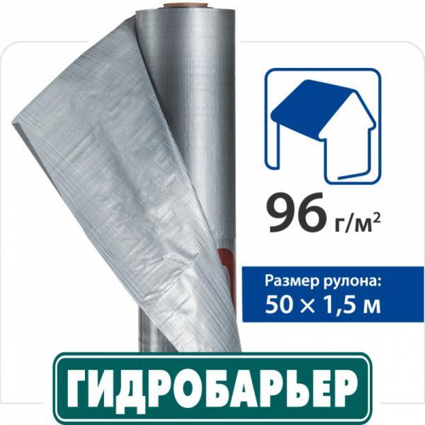 ГИДРОБАРЬЕР - гидроизоляционная подкровельная пленка - Гидроизоляционная пленка Гидробарьер 96СИ