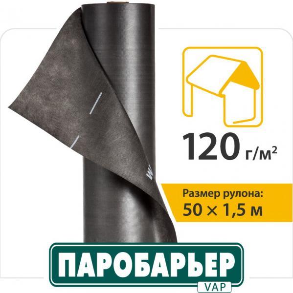 ПАРОБАРЬЕР - пароизоляционная подкровельная пленка - Мембрана Паробарьер VAP