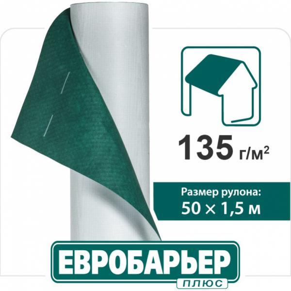 ЕВРОБАРЬЕР - гидроизоляционная супердиффузионная подкровельная мембрана - Мембрана Евробарьер Плюс