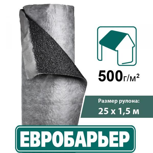 ЕВРОБАРЬЕР - гидроизоляционная супердиффузионная подкровельная мембрана - Мембрана Евробарьер F150