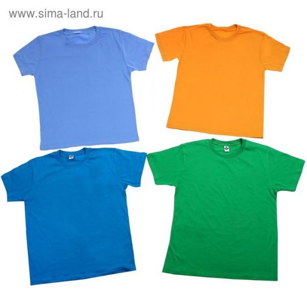 Футболка детская, цвет рост 128 см (64), голубой