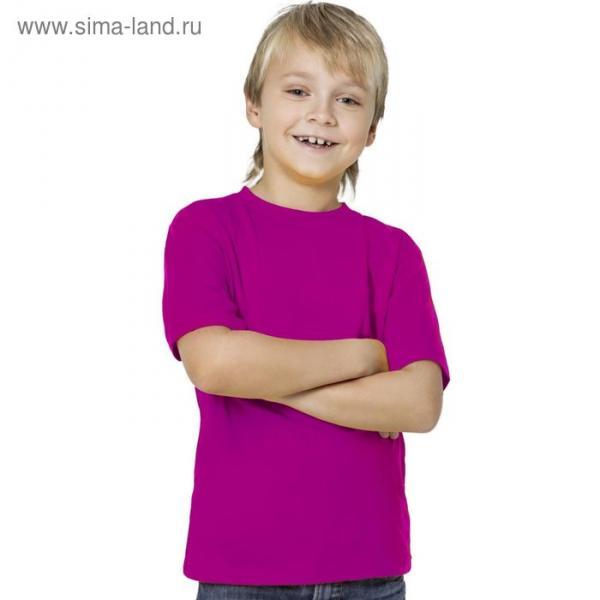 Футболка детская StanKids, рост 128 см, цвет маджента 150 г/м