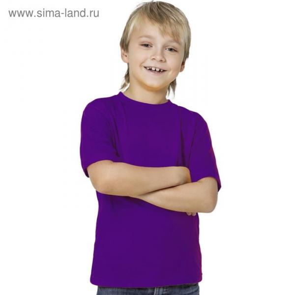 Футболка детская StanKids, рост 152 см, цвет фиолетовый 150 г/м