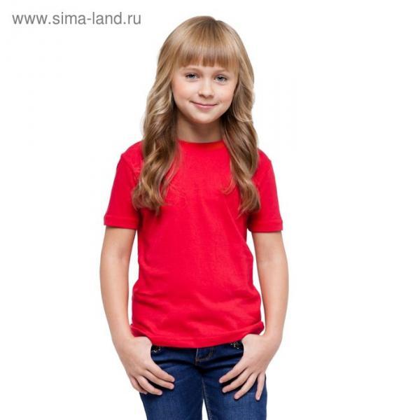 Футболка детская StanClass, рост 116 см, цвет красный 140 г/м