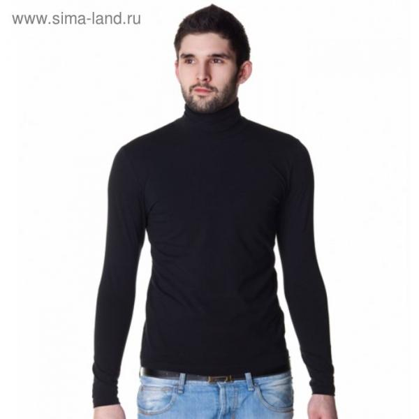 Водолазка мужская StanSmart, размер 48, цвет чёрный 180 г/м
