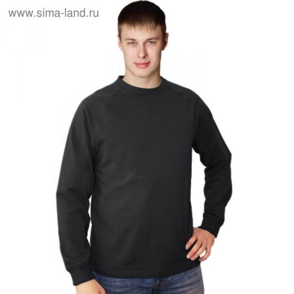 Толстовка мужская StanWork, размер 46, цвет чёрный 220 г/м
