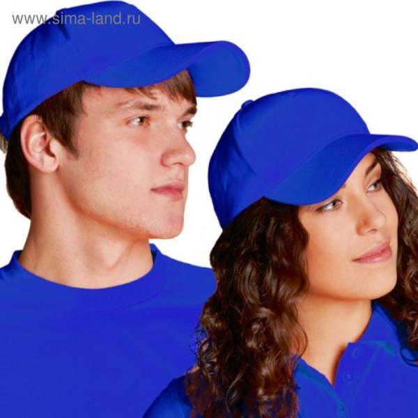 Бейсболка StanComfort, one size, цвет синий 200 г/м