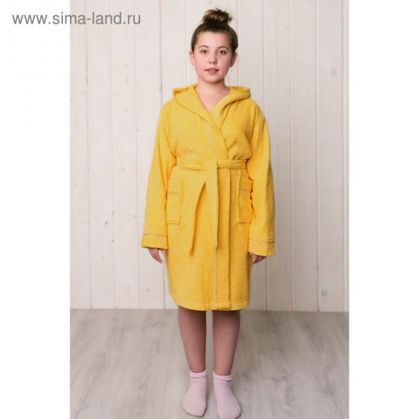 Халат для девочки с капюшоном, цвет жёлтый, рост 134, махра