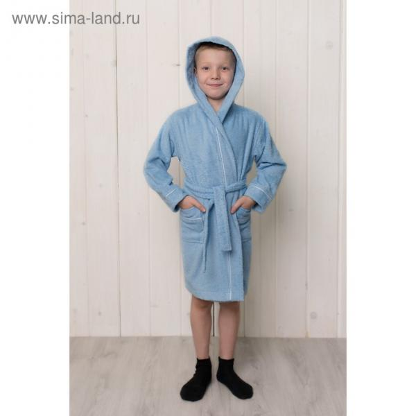 Халат для мальчика с капюшоном, рост 134 см, голубой, махра