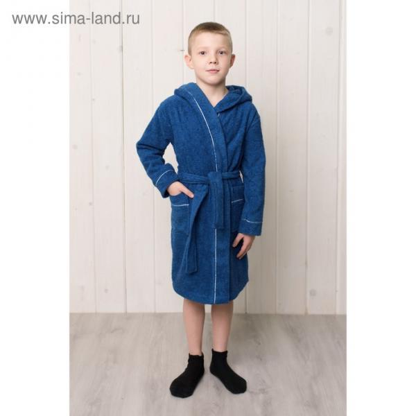 Халат для мальчика с капюшоном, рост 134 см, синий, махра