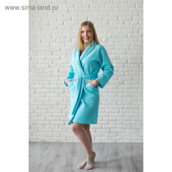 Халат женский, шалька+кант, размер 54, бирюза, вафля