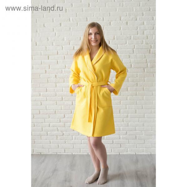 Халат женский, шалька+кант, размер 52, лимонный, вафля