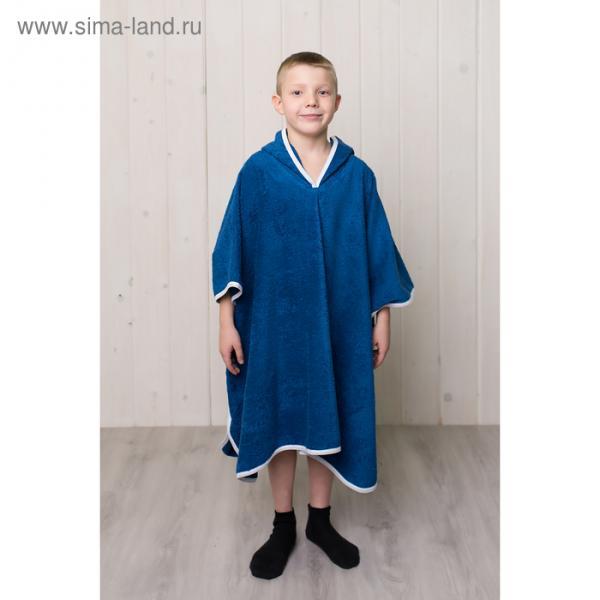 Халат-пончо для мальчика, размер 100 × 80 см, синий, махра 380 г/м