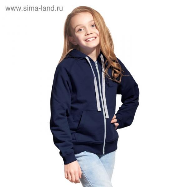 Толстовка детская StanCoolJunior, рост 128 см, цвет тёмно-синий