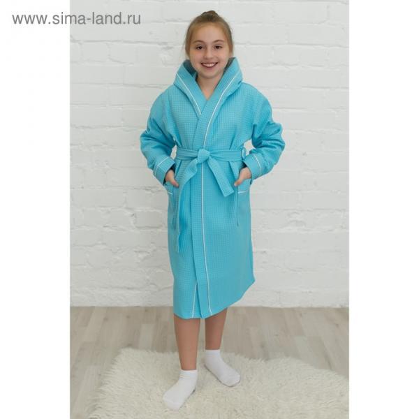 Халат для девочки, рост 146 см, бирюзовый, вафля, 406-146-Б