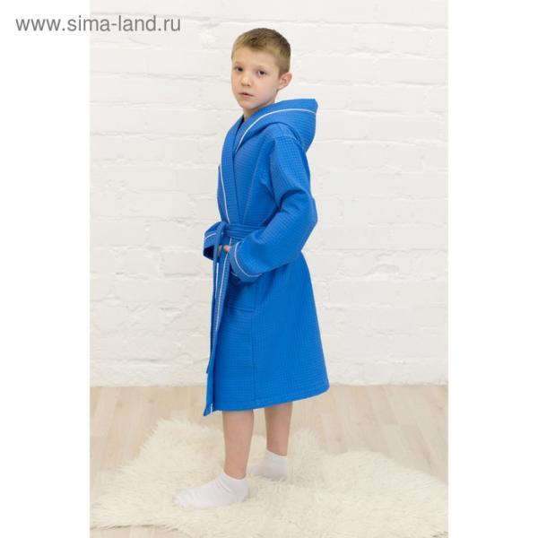 Халат для мальчика, рост 152 см, синий  вафля, 406-152-С