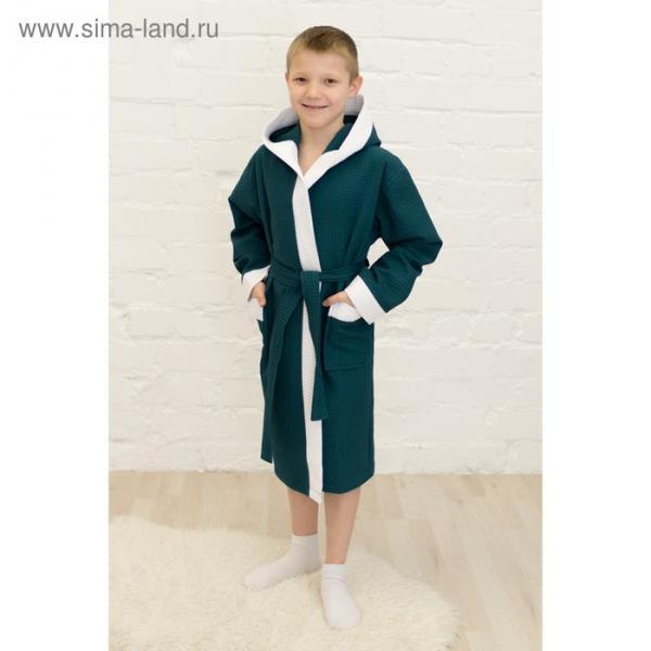 Халат для мальчика, рост 146 см, изумрудный, вафля, 405-146-И