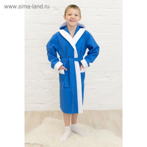 Халат для мальчика, рост 146 см, синий  вафля, 405-146-С
