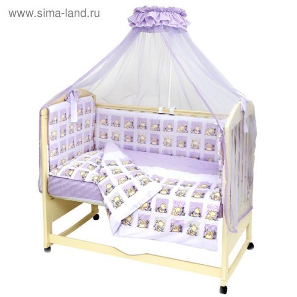 Комплект в кроватку «Мишутка», 7 предметов, цвет сиреневый 726М/5