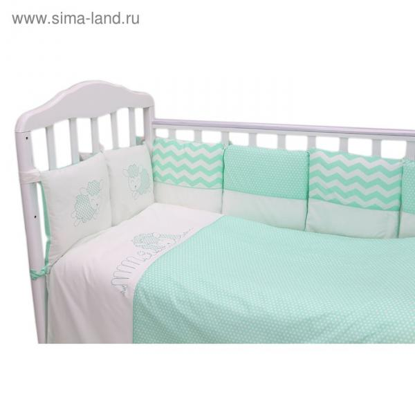 """Борт в кроватку """"Долли"""": подушки 30х30 см-12 шт., цвет бирюзовый 170/7"""