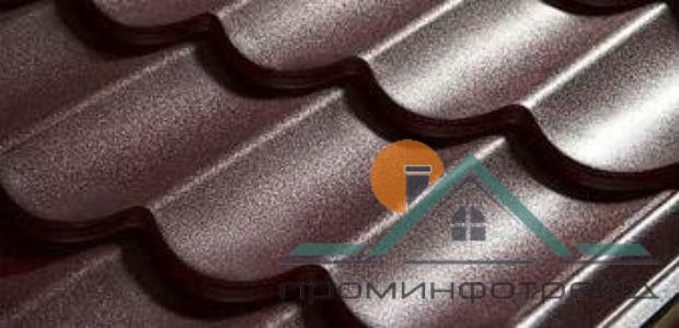 Фото Металлочерепица, Металлочерепица Атланта/Классик (Монтеррей 3d-срез) Металлочерепица Атланта (Монтеррей 3d-срез) МPE (Матовый Полиестер), 0,45 мм, Италия (Гарантия от завода)