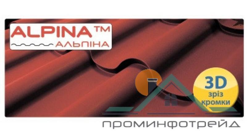 Фото Металлочерепица, Металлочерепица Альпина/Премиум Металлочерепица Альпина/Премиум PE (Полиестер), 0,50 мм, Словакия (Гарантия 10 лет от завода металл маркирован)