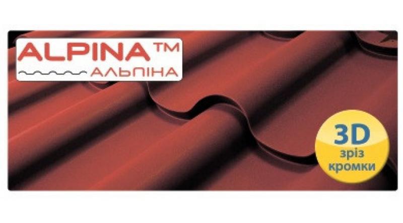 Металлочерепица Альпина/Премиум МPE (Матовый Полиестер), 0,50 мм, Германия/Польша/Бельгия (Гарантия от завода маркированный металл)
