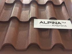 Металлочерепица Альпина/Премиум МPE (Матовый Полиестер), 0,50 мм, HighBUILD (Гарантия 45 лет от завода металл маркирован)
