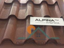 Фото Металлочерепица, Металлочерепица Альпина/Премиум Металлочерепица Альпина/Премиум МPE (Матовый Полиестер), 0,50 мм, HighBUILD (Гарантия 45 лет от завода металл маркирован)