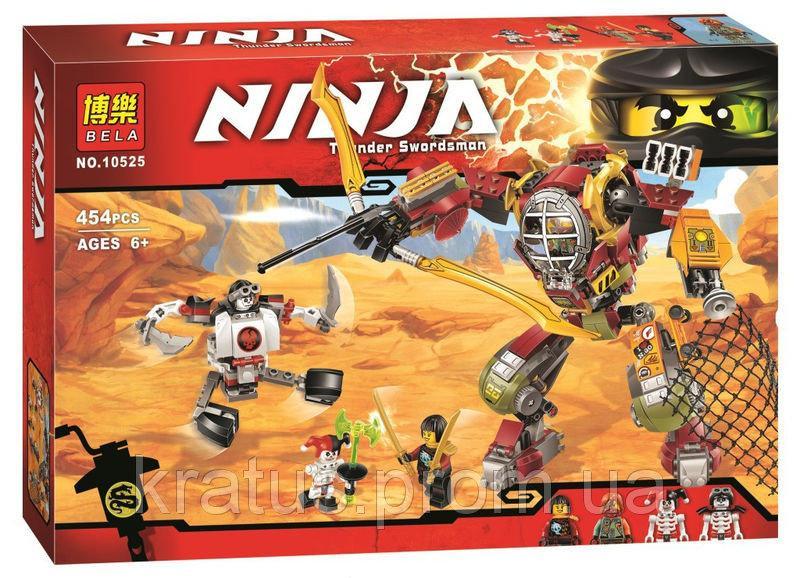 """10525 """"Робот Ронина"""" NINJA конструктор BELA 454 дет."""