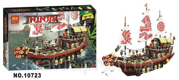 """Конструктор Lepin 06057/BELA 10723 (аналог LEGO 70618) """"Летающий Корабль Мастера Ву"""" 2337 дет."""