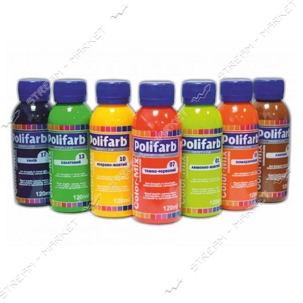 Пигмент для водоэмульсионной краски POLIFARB Color Mix Лимонно-желтый №1 (120мл)